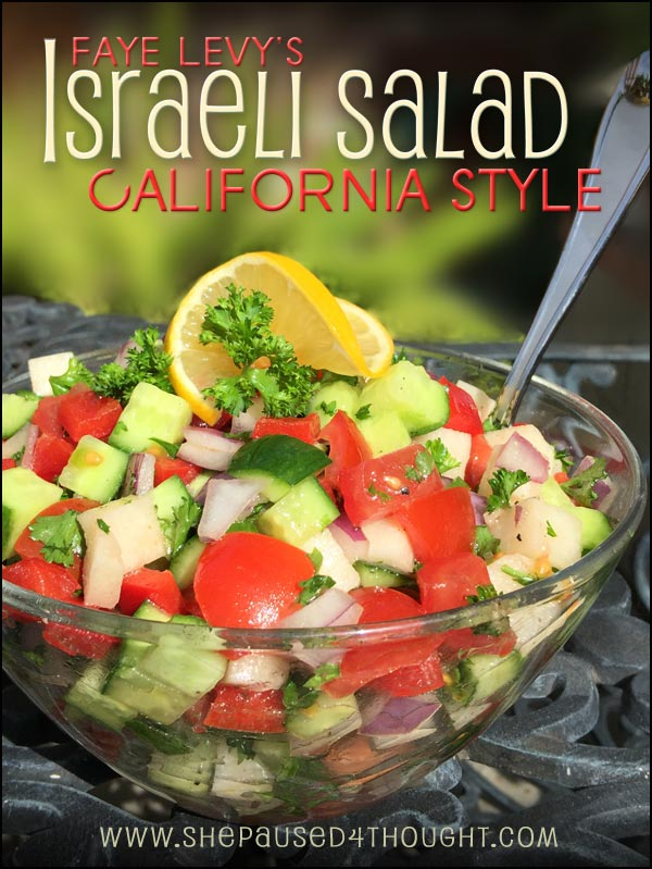Israeli Salad | She Paused 4 Thought