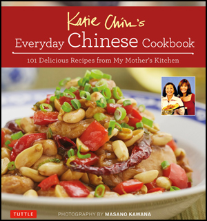 Katie Chin Chinese Cookbook | She Paused 4 Thought