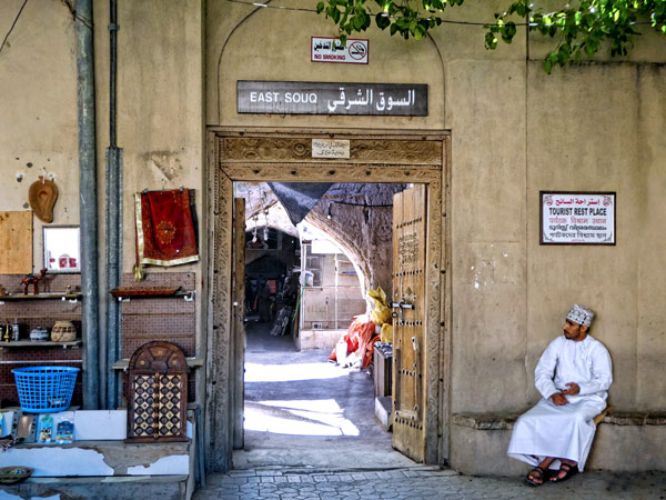 Souq entrance near Nizwa Fort, Oman
