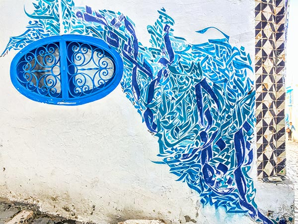Sidi Bou Said photos by She Paused 4 Thought